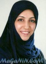 أ. زهـراء حسين الموسوي