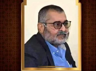 أ.د خليل إبراهيم عليوي البقاء لله !